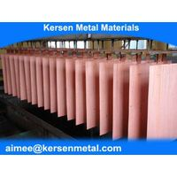 Copper cathode/ Electrolytic Copper 99.99%