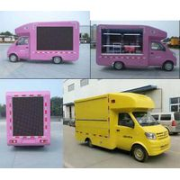 Fast food truck /Mobile Ice Cream Cart Fast Food truck/fast good cart/ mobile fast food car thumbnail image