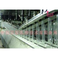 condoms automatic packaging machine thumbnail image
