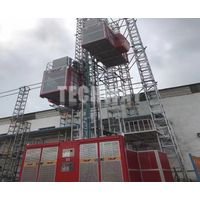 Building hoists with middle speed thumbnail image