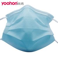 Disposable Masks 3 Ply Mask of High Performance Cotton Face Mask thumbnail image