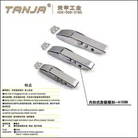 [TANJA] A109 Concealed toggle latch /spring loaded stainless steel latch with side hole
