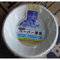 Lunch box,food tray,soup bowl,supermarket tray,disposable biodegradable thumbnail image