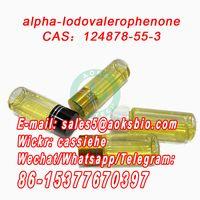 Pharmaceutical Intermediates 2-Iodo-1-Phenyl-Pentane-1-One CAS 124878-55-3 thumbnail image