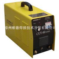 CUT-60 plasma cutter
