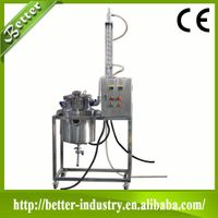 Multifunctional Rose Essential Oil Extraction Equipment