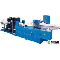Automatic Folding Napkin Paper Machine thumbnail image
