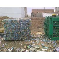 YWB1-40 Waste paper horizontal packing machine small hydraulic semi-automatic strapping machine
