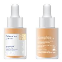Antioxidant Facial Oil / Huile naturelle revitalisante et antioxydante pour le visage thumbnail image