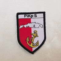 Woven patches Heat seal backing,Custom Woven Patches Heat Seal Backing Wholesale,Woven patches,Patch thumbnail image