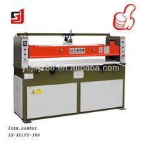 XCLP2-300 Hydraulic plane cutting machine
