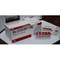 Hot sale: Authentic EPO,Erythropoietin,3000IU,Erythropoietin(EPO) thumbnail image