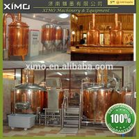 red copper beer brewery equipment thumbnail image
