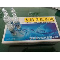 Human Placenta Injections Human Placental Tissue fluid