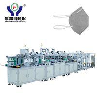 Automatic head up folding mask machine thumbnail image