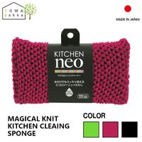 KN Magical Knit Sponge Cleaner Saving water and Useless Detergent Kitchen Cleaning Household