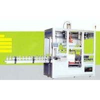 Fully-automatic bottle carton packing machine and film packing machine thumbnail image