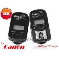 Pixel Knight TR-332 Canon wireless E-TTL flash trigger promotion now