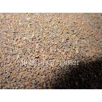 Yunnan Chian CTC broken black tea