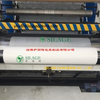 Silage Barrier Film Netwrap Replacement Bale Oxygen Barrier Film