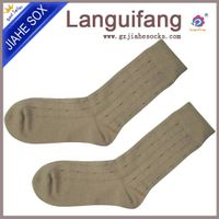 high standard embroidered combed cotton business men's socks thumbnail image