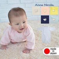 "100% Cotton High Quality ""Murashin"" Baby Underwear Made in Japan thumbnail image"