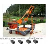 QMR4-45 diesel mobile block machine