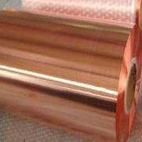 copper foil thumbnail image