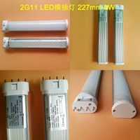 2G11 LED Tube 225mm 9W 85-265V Constant Current