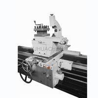 Huasheng-Unniversal Heavy-duty Lathe