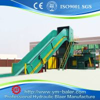 YM-WX200 Waste Paper Recycling Machine,Paper Press Machine