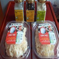 Woman's Health Food Mushroom (Organic White Wood Ears Mushroom)