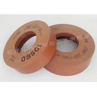 Polishing wheel - HYC