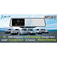 OBDII Diagnose-3G Smart Rearview Mirror DVR with GPS Tracking& Online Snapshot