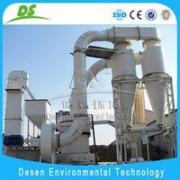 DESEN machinery raymond mill small stone grinding machine thumbnail image