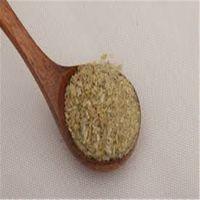 Good quality 4-Aminoacetophenone cas:99-92-3 thumbnail image