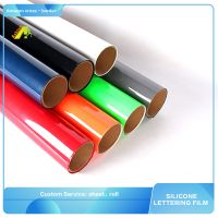 0.2MM-1MM Thick plate Silicone heat transfer vinyl Silicone paper HTV vinyl for clothing thumbnail image