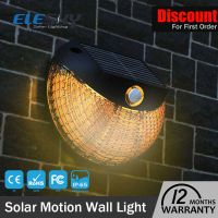 Waterproof Led Solar Garden Lamp With 12 Months Warranty thumbnail image