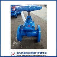 SZ45X non-rising stem resilient seated gate valve made in china with high quality
