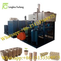 waste paper forming biodegradable flower pot making machine/seed pot forming machine