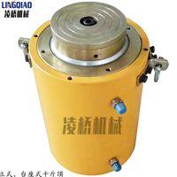 Hydraulic Cylinder Lifting Jack YDT Series thumbnail image