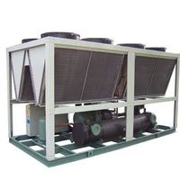 Air cooled screw type chiller thumbnail image