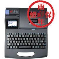lettering machine supvan thumbnail image