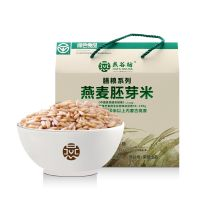 Yangufang Organic Oat Germinated Rie thumbnail image