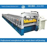 Metal Roof Roll Forming Machine thumbnail image