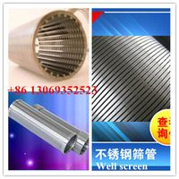 "Brand new 150mm(6"") dia Stainless steel screen(strainer)"