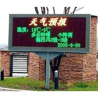 Big size lower price----P8 high clear text outdoor led digital scrolling message display board thumbnail image