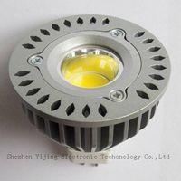 3.5W COB LED Spot Light, New Design D50-H53mm(GU5.3) thumbnail image