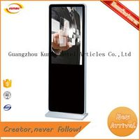China OEM outdoor & street luxury beautiful advertising machine make by China P-099