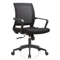 Soft Office Mesh Chair With PP Armrest